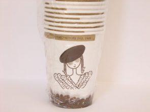 12oz Paper Cups